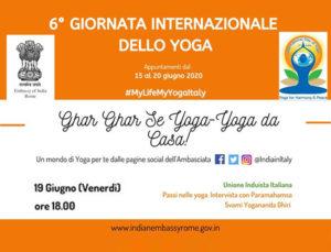 Passi nello yoga. Intervista con Svami Paramahamsa Yogananda