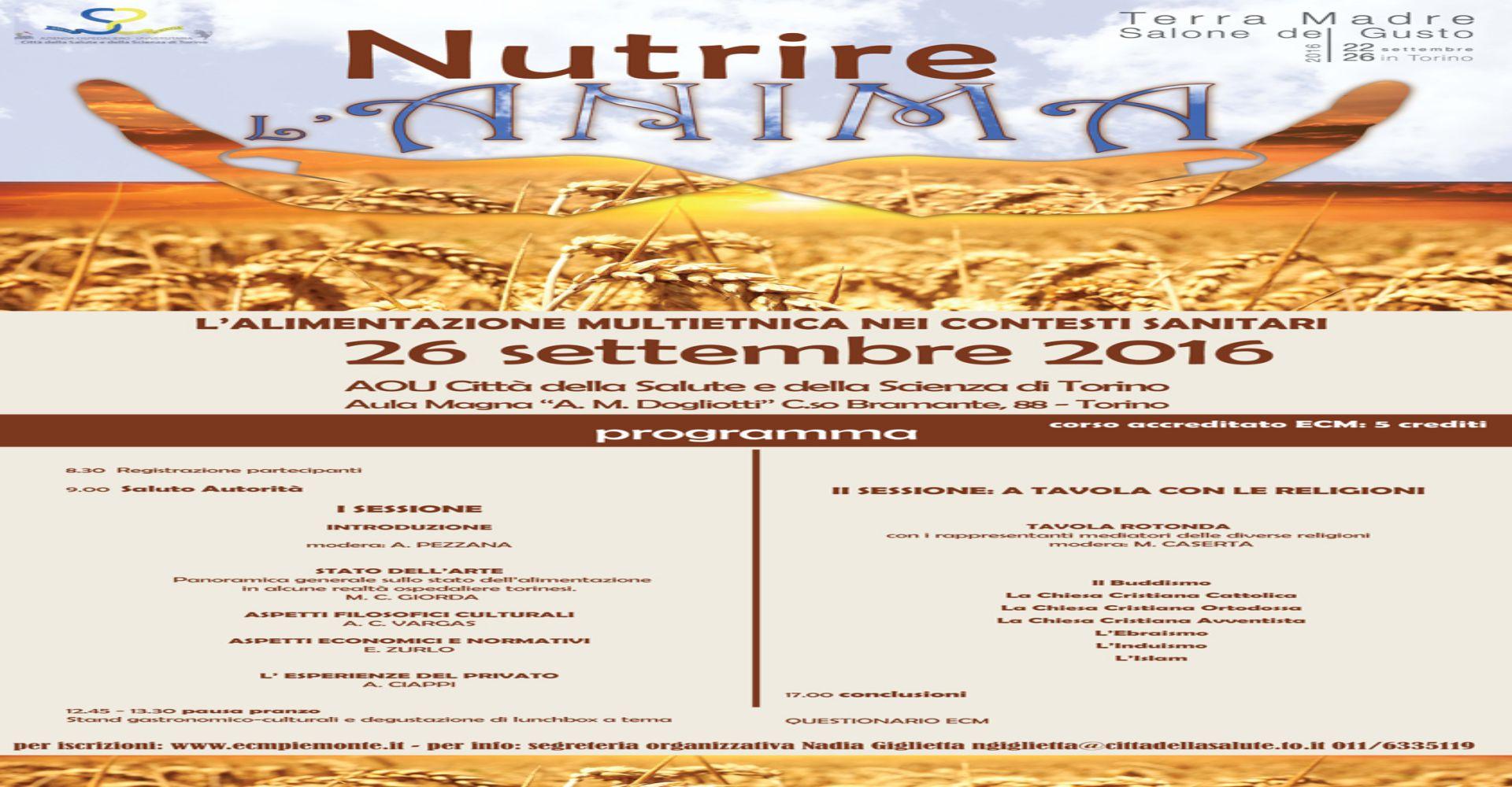 locandina-Nutrire-l'anima_26_settembre_2016_definitiva