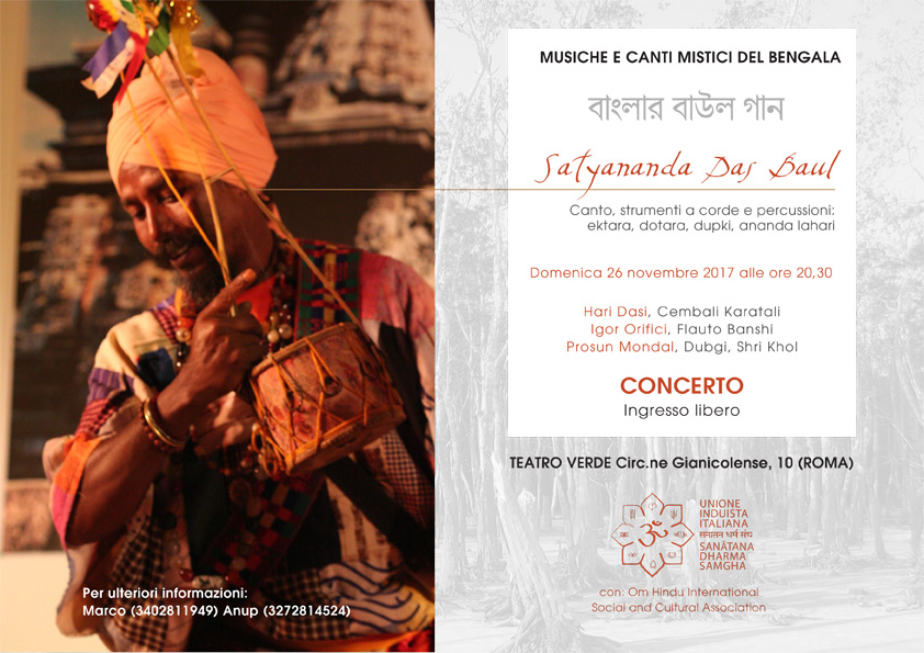 concerto musica classica indiana
