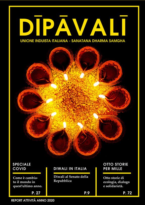 Rivista Dipavali