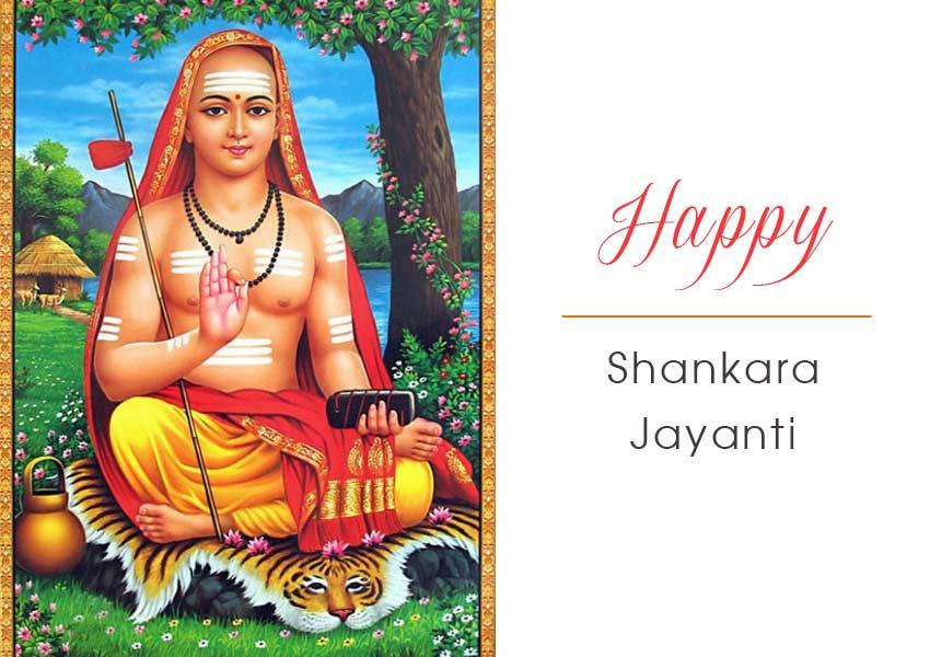 shankara-jayanti2016