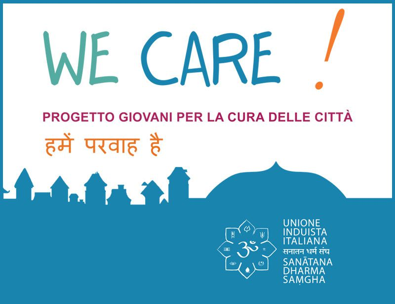 we-care-img